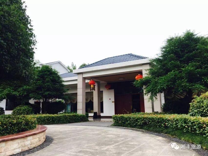 湘丰山庄——国家级五星农庄