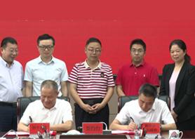 共谋茶产业大局!我司与湘乡市开启战略合作